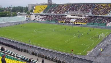 Кубань Стадион
