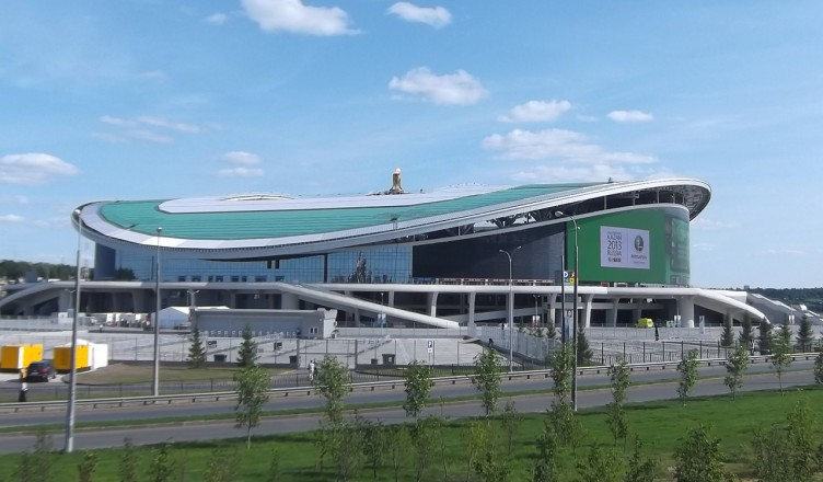 Рубин Казань-Арена