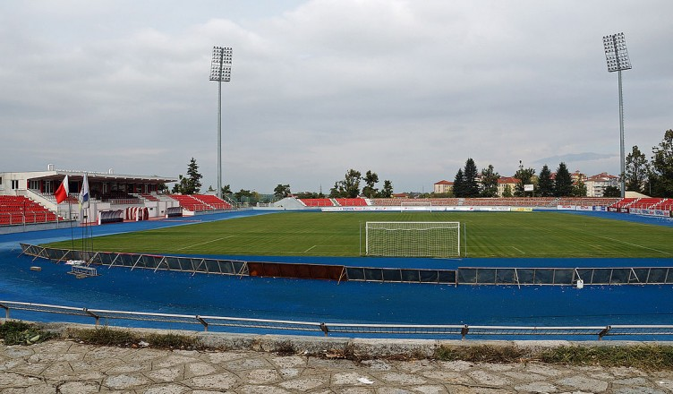 Скендербеу Стадиум