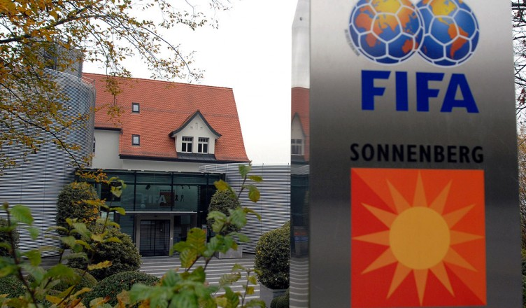 FIFA_Convention_Center