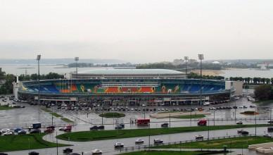 Рубин, стадион «Центральный»