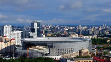 Екатеринбург-Арена Урал