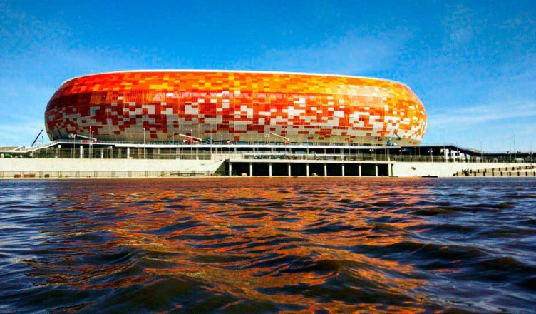 Мордовия Арена Саранск