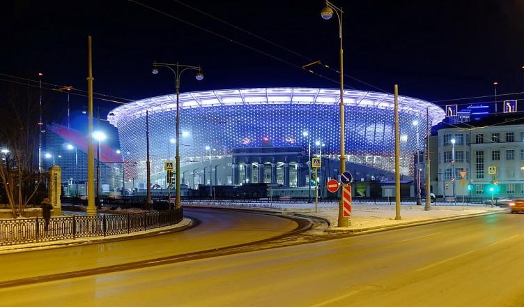 Урал Екатеринбург-Арена