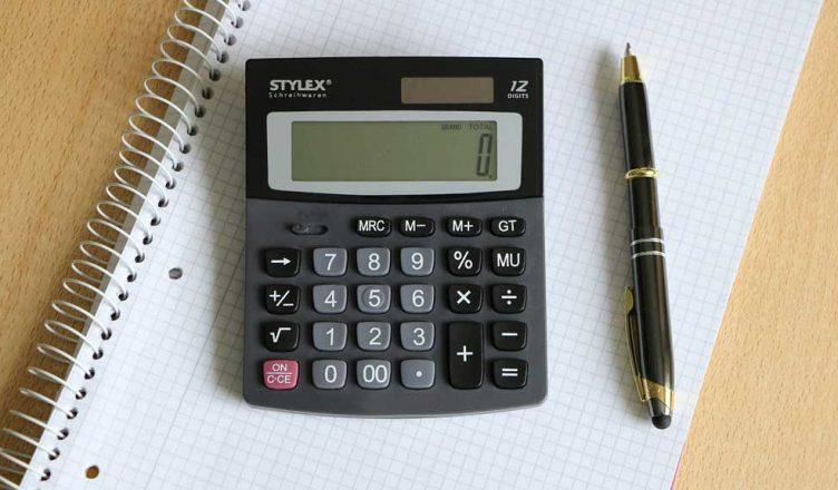 Калькулятор вилок