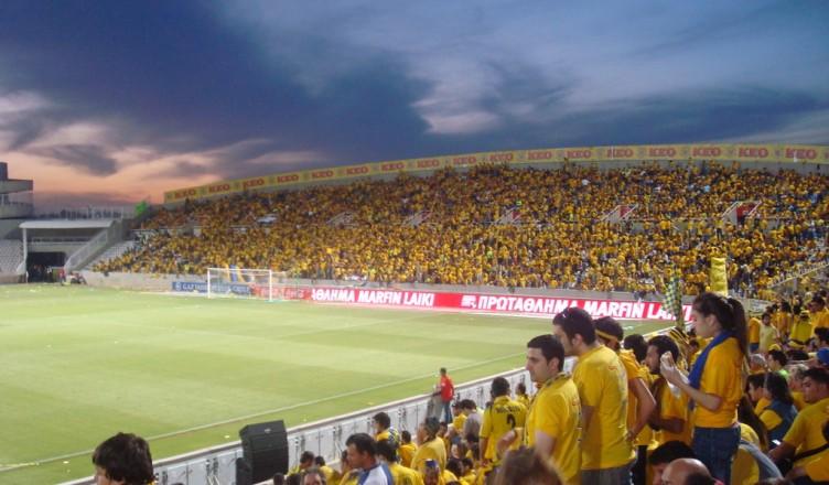 АПОЕЛ стадион ГСП