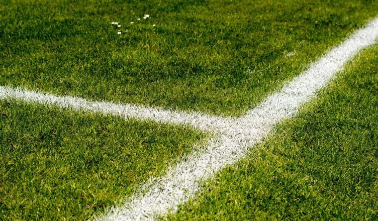 Прогнозы на футбол от в уткина