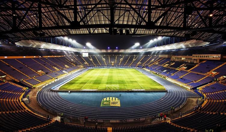 Стадион Металлист, Харьков
