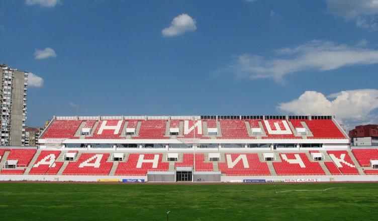 ФК Раднички, стадион «Чаир» в Нише