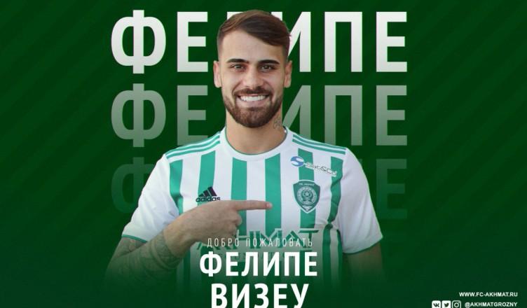 Филипе Визеу ФК «Ахмат»