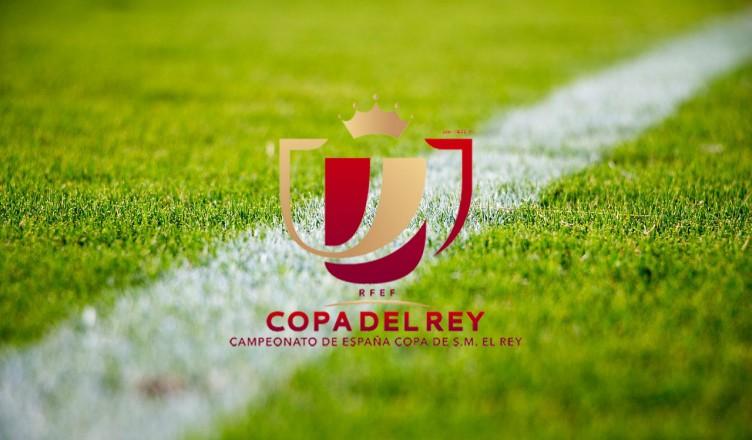 Кубок Испании