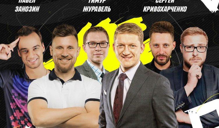 Комментаторы Лиги Париматч по киберфутболу