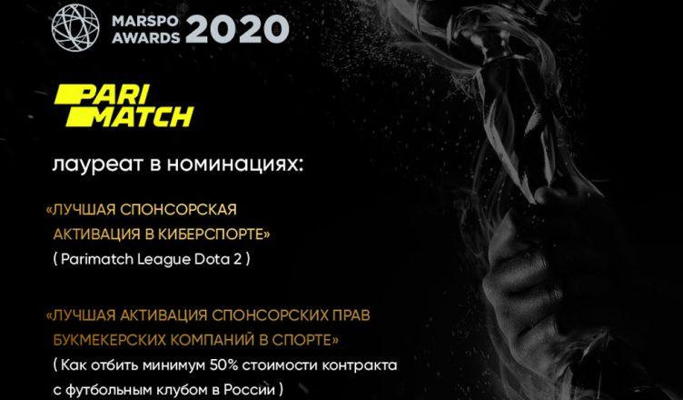 Parimatch MarSpo Awards 2020