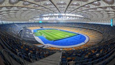 Динамо Киев НСК «Олимпийский»