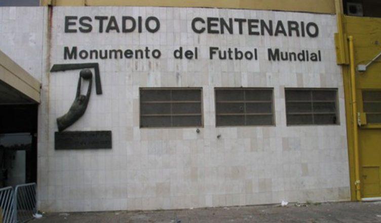 Стадион Сентенарио. Памятник мирового футбола