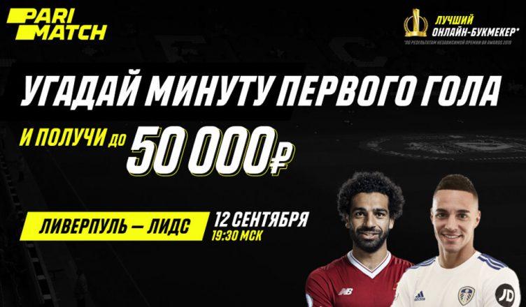 50 000 руб на АПЛ