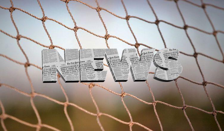 Коммент. News