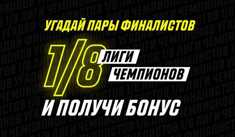 50 000 рублей на жеребьевке