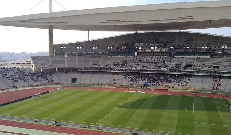 Олимпийский стадион Ататюрка