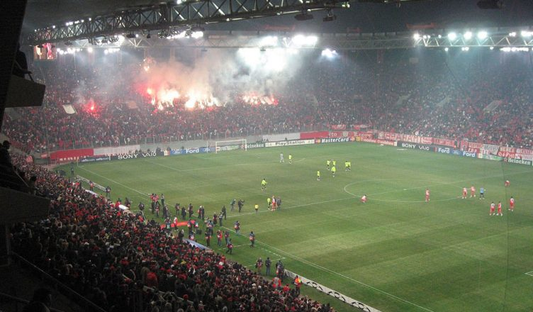 Олимпиакос ФК, Георгиос Караискакис стадион