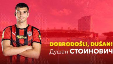 Душан Стоинович
