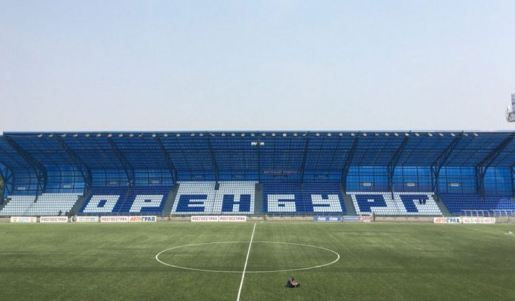 Оренбург ФК, стадион Газовик
