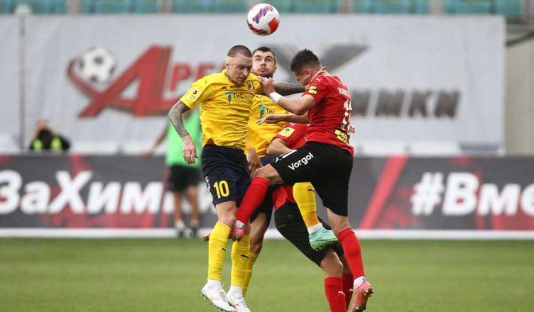 «Ростов» сыграл вничью с «Химками»