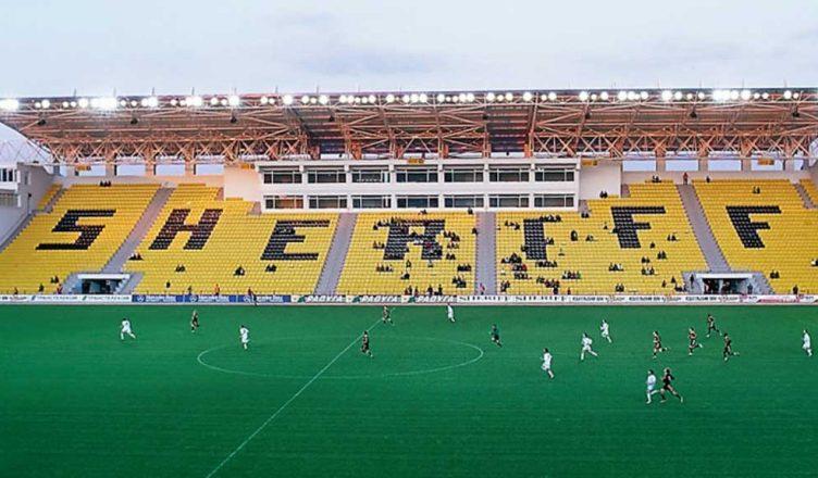 Шериф ФК, Стадион: Шериф (Тирасполь)